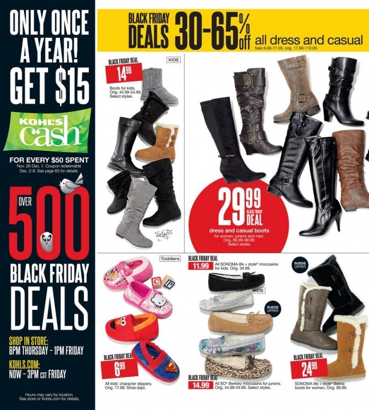Kohls_blackfriday_32