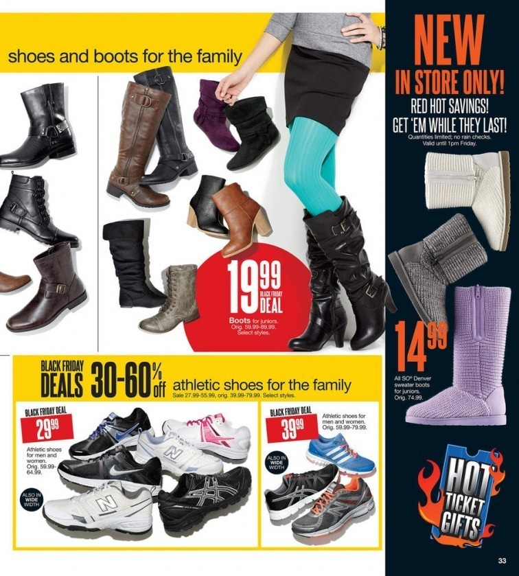 Kohls_blackfriday_33