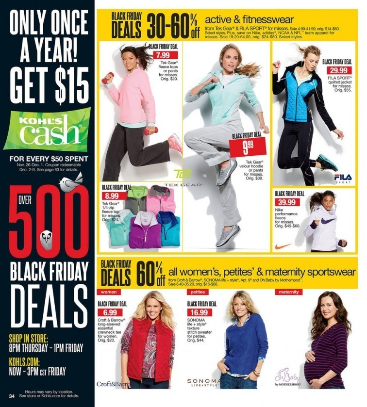 Kohls_blackfriday_34