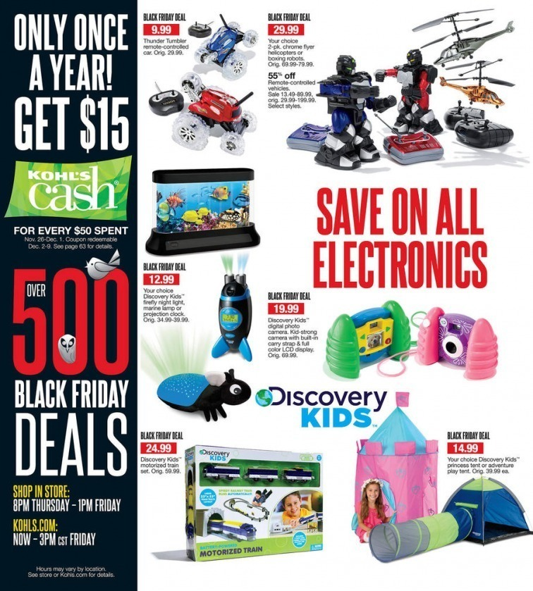 Kohls_blackfriday_4