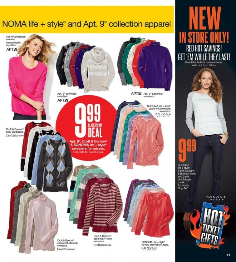 Kohls_blackfriday_41