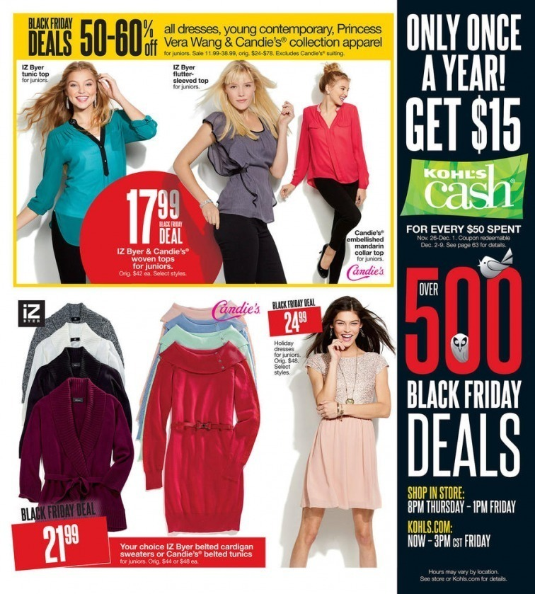 Kohls_blackfriday_45