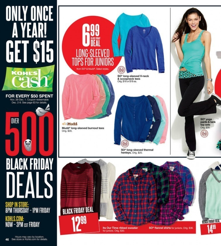 Kohls_blackfriday_46