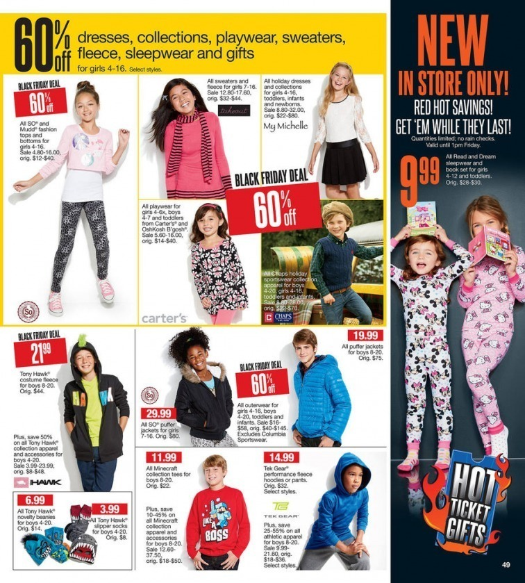 Kohls_blackfriday_49