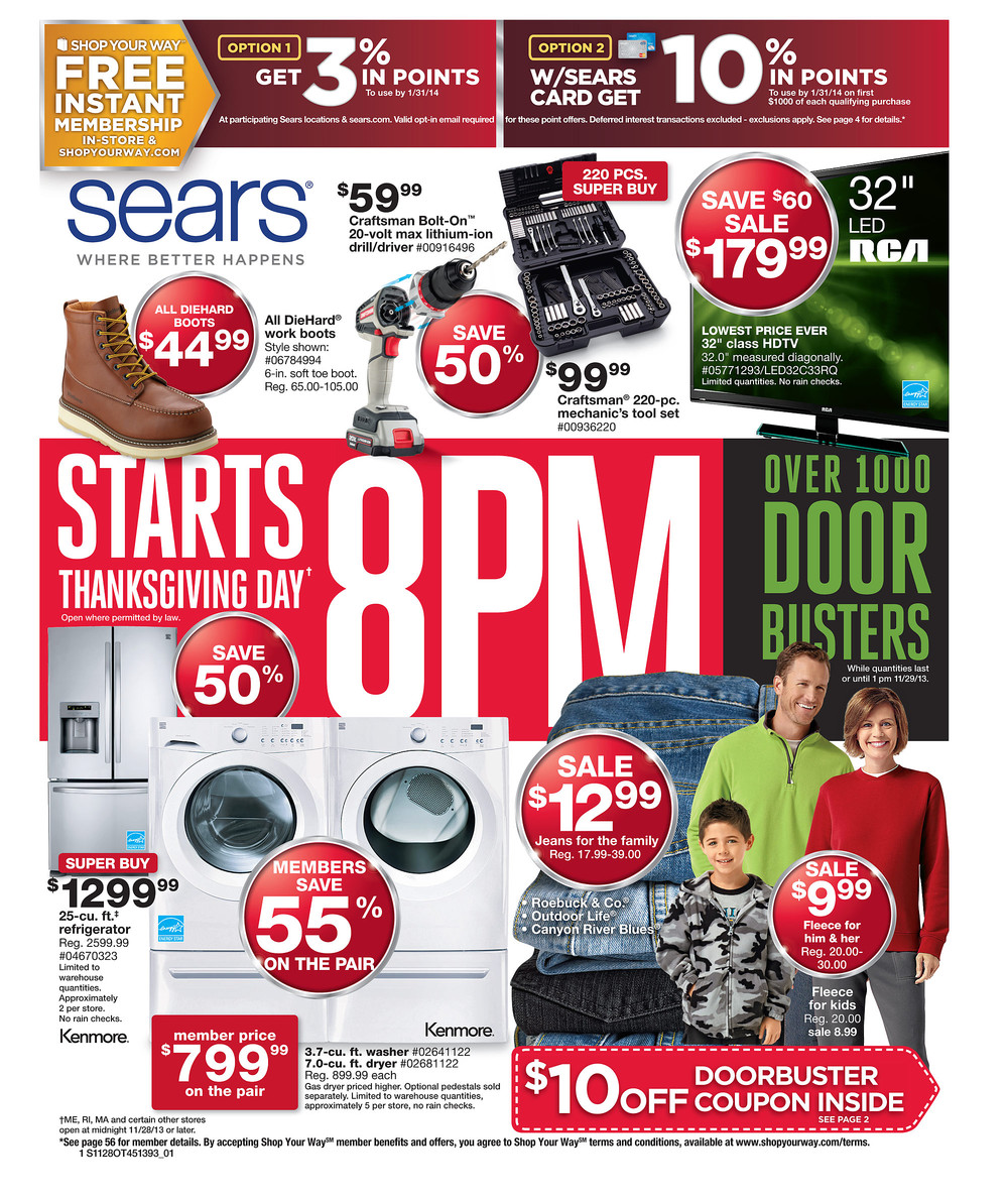 Sears_blackfriday_1