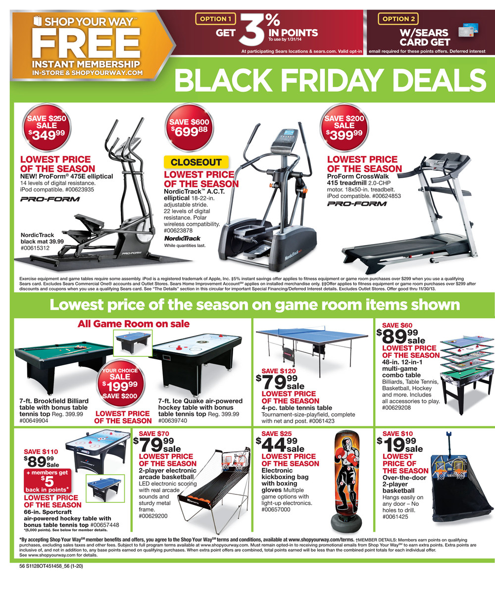 Sears_blackfriday_56