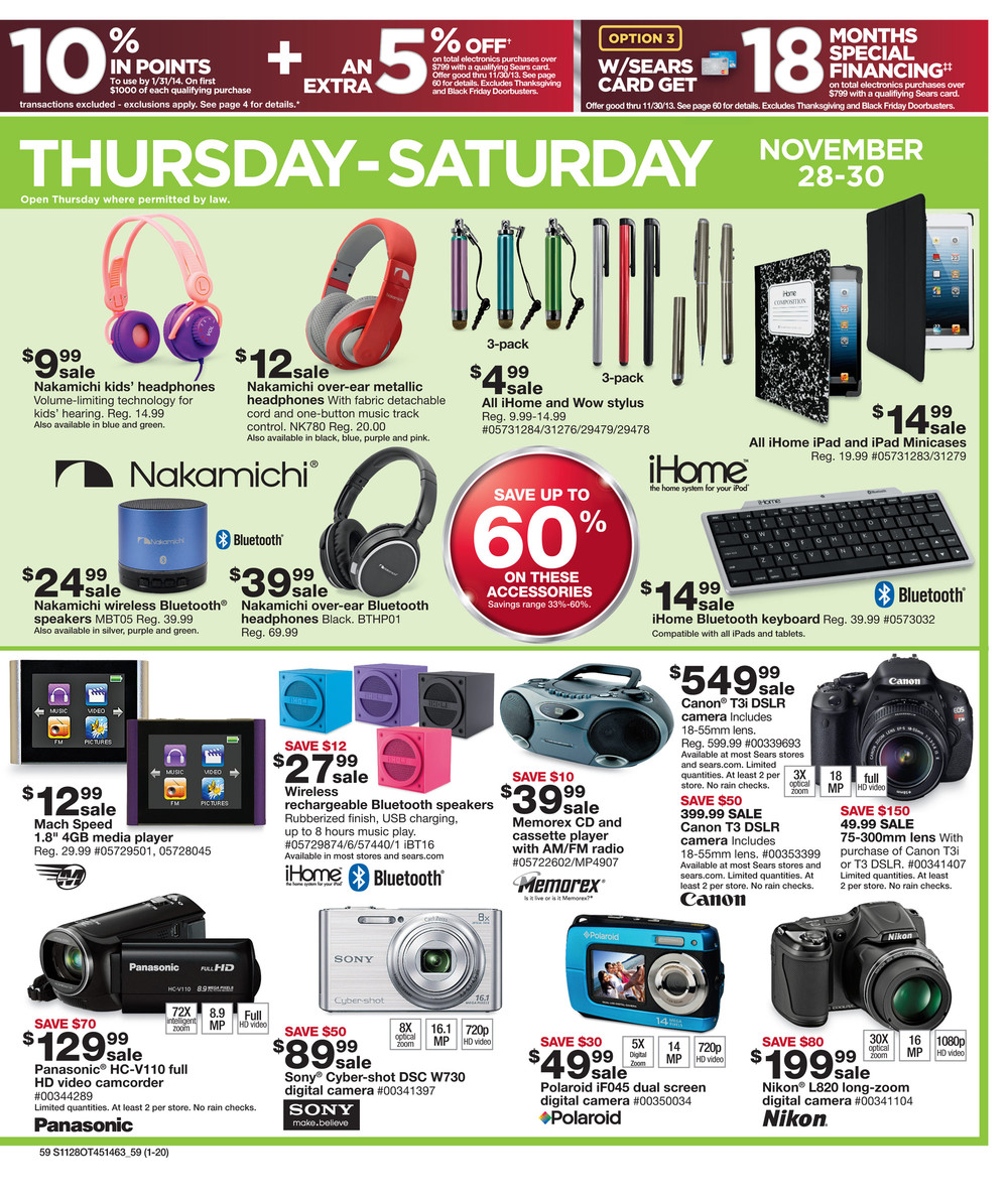 Sears_blackfriday_59