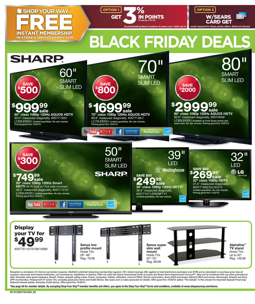 Sears_blackfriday_60