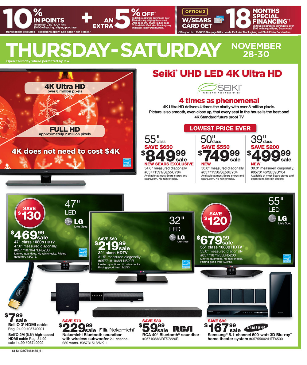 Sears_blackfriday_61