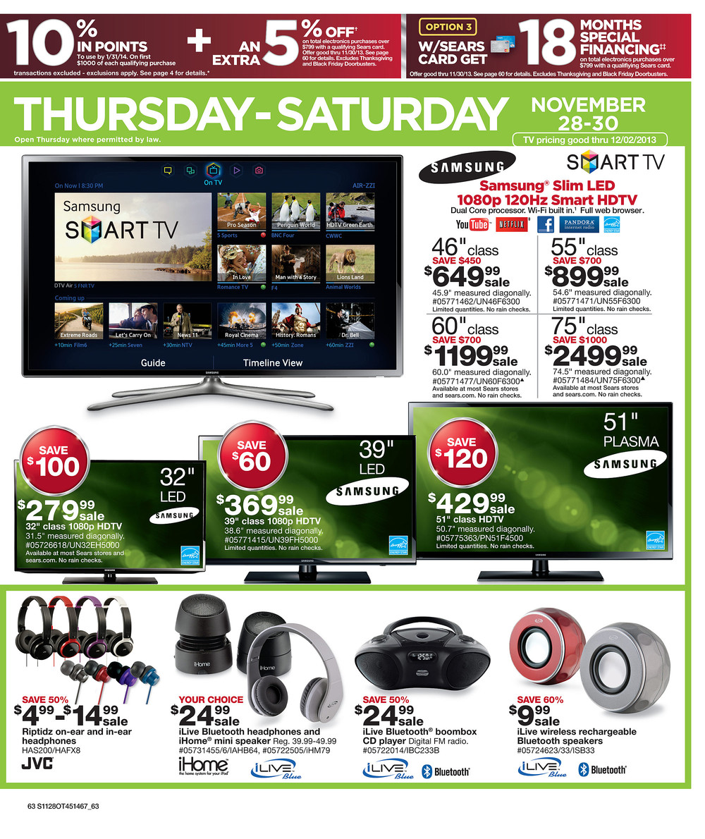 Sears_blackfriday_63