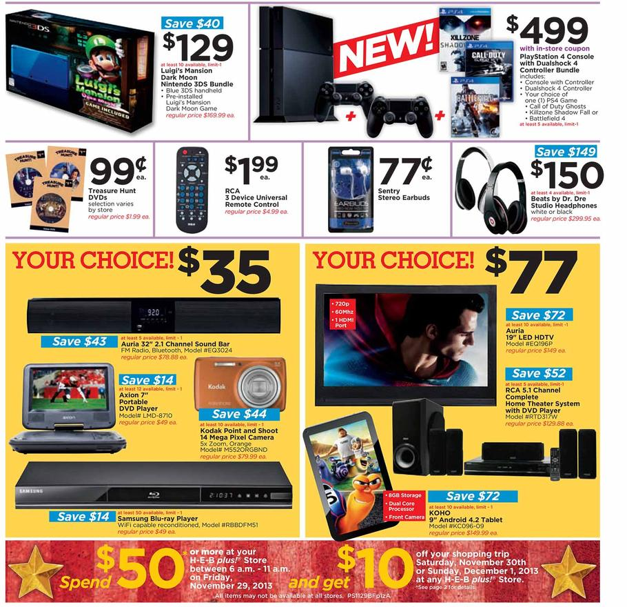 heb_blackfridaydeals2013_2