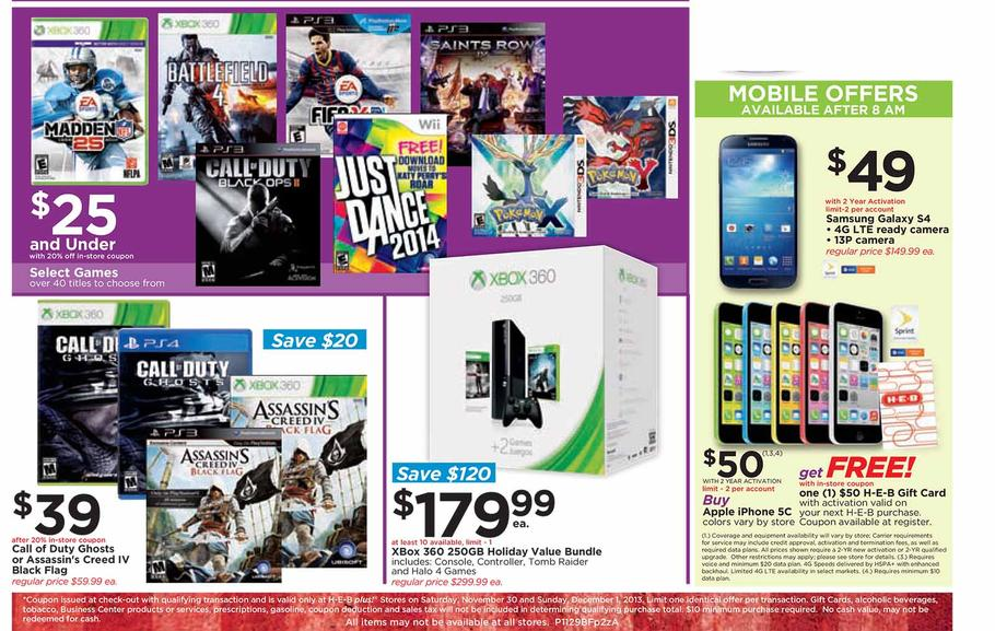 heb_blackfridaydeals2013_4