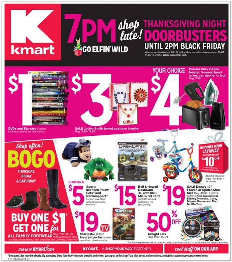 kmart-blackfriday2016